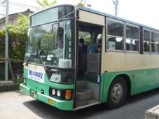 スクールバス運行開始