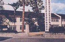 荒井学園高岡日本大学高等学校魚津校舎開設時